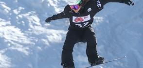 Сани Жекова завърши сезона с пето място