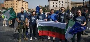 Българи се включиха в големите митинги в Рим (ВИДЕО+СНИМКИ)