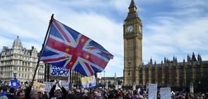 Британците вече съжаляват за Brexit