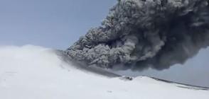 """Вулкан на Камчатка изхвърли пепел след 250 г. """"мълчание"""" (ВИДЕО)"""