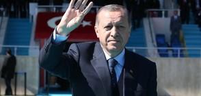 Ердоган: Ще бъде по-лесно, ако ЕС отхвърли кандидатурата на Турция
