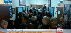 Застъпници показват на избиратели в Турция как да гласуват правилно (ВИДЕО+СНИМКИ)