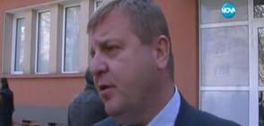 Каракачанов: Гласувах за България, в която българите ще живеят достойно