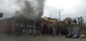 """Гори """"Син сити"""" (ВИДЕО)"""