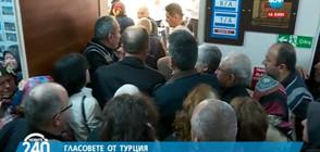 Превъзходство на ДОСТ над ДПС в Турция