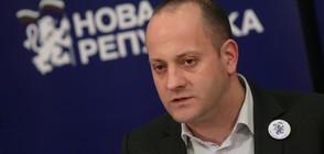 Радан Кънев подаде оставка (ВИДЕО)