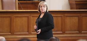 Кой измести Цецка Цачева от парламента? (ВИДЕО)