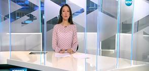 Новините на NOVA (28.03.2017 - обедна)
