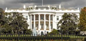 ЗАРАДИ ПОДОЗРИТЕЛЕН ПАКЕТ: Тревога в Белия дом (ВИДЕО)