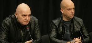 ОБВИНЕНИЕ В ЦЕНЗУРА: Слави Трифонов срещу bTV заради свалено предаване