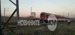 Влак помете мъж в Пловдив
