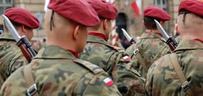 Полша ще изтегли контингента си от Еврокорпуса