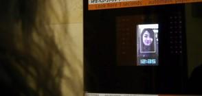 В тоалетна в Пекин дават хартия след лицево разпознаване (ВИДЕО)