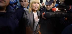 Осъдиха на 6 години за корупция румънски екс министър