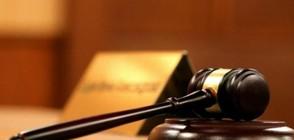 """""""Съдебен спор"""" между съпрузи заради тормоз след 50 години брак"""