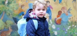 Принц Джордж тръгва на училище през септември (ВИДЕО+СНИМКИ)