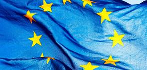 РАВНОСМЕТКАТА: 10 години от членството на България в ЕС