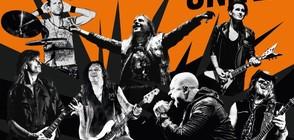 """Helloween идват в България със супер турнето """"Pumpkins United"""""""