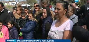 Отново напрежение около Виетнамските общежития в София (ВИДЕО)