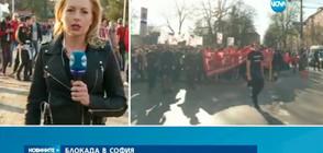 БЛОКАДА В СОФИЯ: Шествие на фенове на ЦСКА