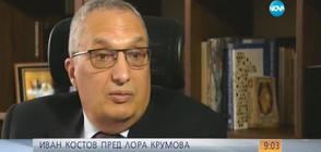 Костов: Възможно е в края на 2018 г. да има избори