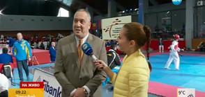 В София започна Европейското първенство по таекуондо