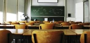 ПРОМЕНИ: Седмокласниците ще подават заявления за гимназиите и онлайн