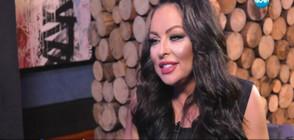 Ивана: Много бягах от това да бъда певица