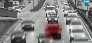 ЕКСПЕРИМЕНТ НА NOVA: До какво може да доведе разсейването зад волана?