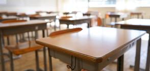 Държавата готви мерки срещу агресията в училище