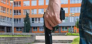 Повдигнаха обвинение на момчето, простреляло свой съученик с пистолет