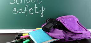 Министър: Не може учителят да бъде виновен за всичко в училище