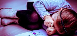 АГРЕСИЯ В ДЕТСКАТА ГРАДИНА: Възпитателка насърчава децата да се бият