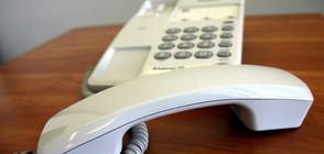 Технология и психология на телефонната измама