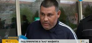 """ЕКСКЛУЗИВНО: Лидер на """"ало"""" измамници в ареста след разследване на NOVA"""