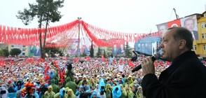 """ПРОУЧВАНЕ: 51% от турците ще гласуват с """"да"""" на референдума (СНИМКИ)"""