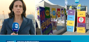 Масови арести в Турция преди референдума