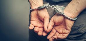 Арести в Агенцията по вписванията