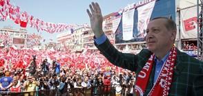 Какво се случва в Турция часове преди референдума?