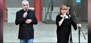 Богдана и Стефан – най-емблематичната двойка на българската естрада