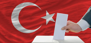 Как вотът в Турция ще се отрази на България?