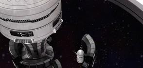 АВАНГАРДНА ИДЕЯ: С космически влак до Марс за 2 дни