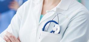 Биха дежурна лекарка от Спешна помощ в Котелско