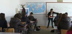 Синдикатите искат в училище да се пишат оценки за поведение