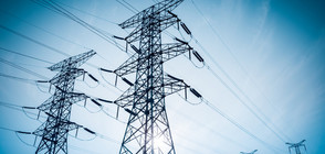 Платили ли сме юридическите услуги с цената на тока?