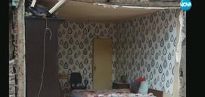 Срути се стена от къща, в която живеят майка с 10-месечно бебе (ВИДЕО)