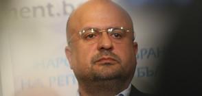 СКАНДАЛ В ПАРЛАМЕНТА: Камен Костадинов от ДПС напуска НС