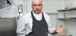 """Ретро кулинарен хорър в новия епизод на """"Кошмари в кухнята"""""""