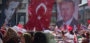 Три истории за Ердоган в Темата на NOVA на 23 април