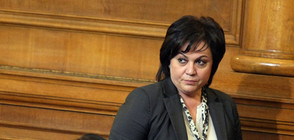 СОЦИАЛИСТИТЕ НА ПЛЕНУМ: Нинова поиска оставката на Георги Гергов
